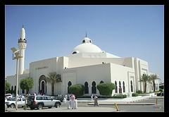 King Khalid Mosque, Riyadh KSA