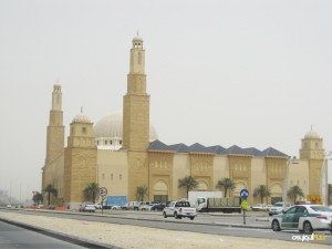 masjid Al Rajhi Riyadh